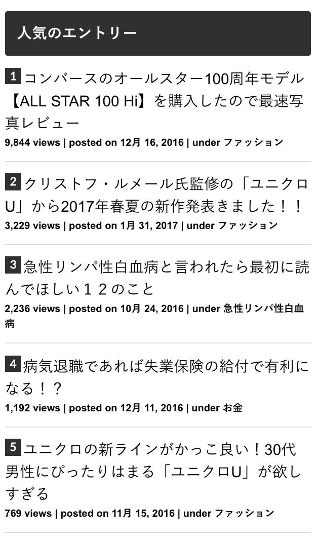 スクリーンショット 2017-03-01 21.31.37